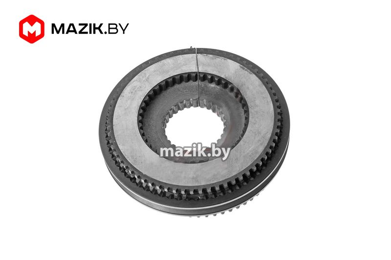 Синхронизатор  239 КПП 4-5 передачи, Автодизель ,РФ 1 239.1701150