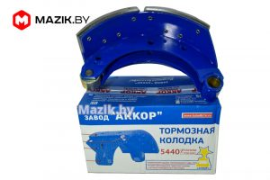 Колодка тормозная (220мм) задняя, АККОР, РФ 1 5440-3502090