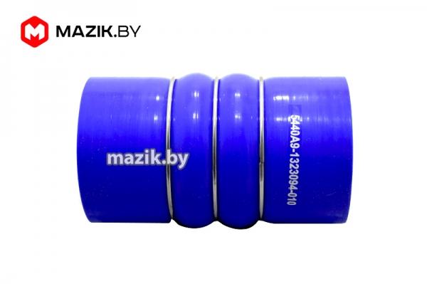 Патрубки силиконовые для МАЗ 3