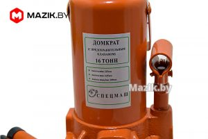 Домкрат 16 т (высота подъема 225-425мм), Спецмаш 1 ДГ-16