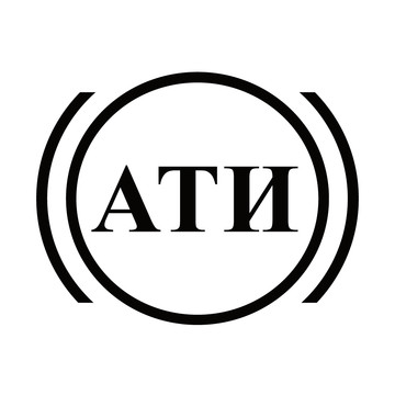 Завод АТИ - ООО Мазик Бай официальный дилер 10