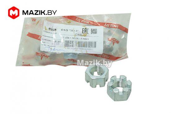 Гайка М22*1.5 оси стабилизатора заднего подрессоривания, МАЗ ОАО 2 374932