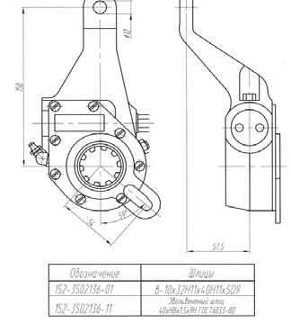 Тормозная система МАЗ 6