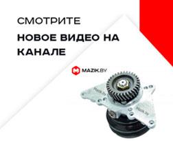 Приводы вентилятора МАЗ — обзор